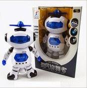 mini-robô-china-aliexpress