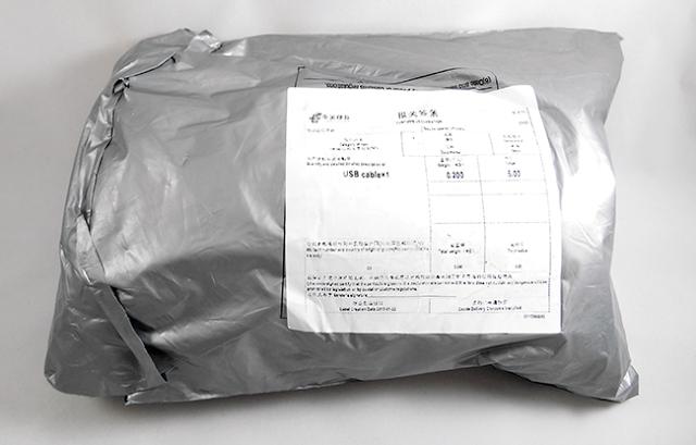 pacote-dispenser de sabonete liquido comprado no site chinês HighQualityBuy.com